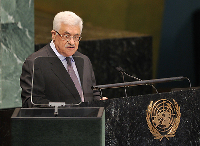 Abbas addresses UN General Assembly (Photo: AFP)