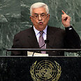 Abbas. Seeks promotion to 'non-member state' Photo: AP