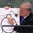 Drawing a red line. Netanyahu Photo: Reuters