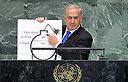 נאום הקו האדום של נתניהו (צילום: EPA)