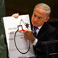 Netanyahu 'dropping a bomb' Photo: Reuters