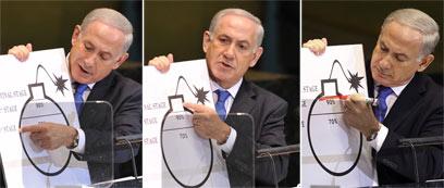 """על הפודיום בעצרת האו""""ם (צילום: רויטרס, AP, AFP)"""