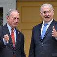 Netanyahu and Bloomberg Photo: EPA