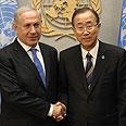 Ban and Netanyahu Photo: Ohayon GPO