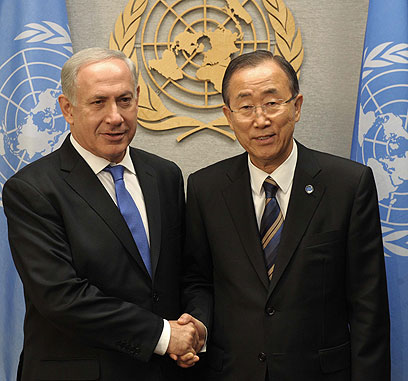 Netanyahu and Ban Ki-moon (Archive photo: Avi Ohayon, GPO)