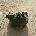 Equipment found in cache