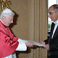 Dr. Zion Evrony presents Letter of Credence to Pope Benedict