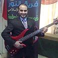 Ahmad Wajiya