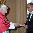 Ambassador Evrony and Pope Benedict XVI