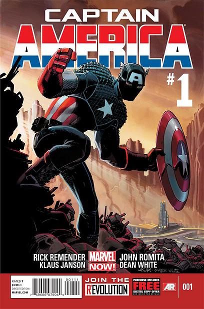 קפטן אמריקה. לא חידוש, רענון (צילום: AP)