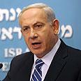 PM Netanyahu Photo: Avi Ochayon, GPO