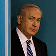 PM Benjamin Netanyahu Photo: AP