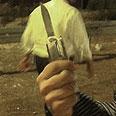 The knife Photo: Eli Segal