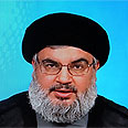 Sheik Hassan Nasrallah Photo: EPA