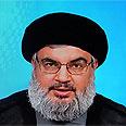 Sheik Hassan Nasrallah Photo: EPA