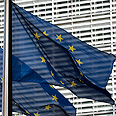 EU flag Photo: AFP