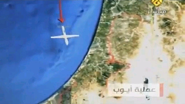 A simulation of a Hezbollah drone infiltrating Israel