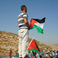 Protesters carried Palestinian flags Photo: Benny Deutsch