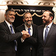 Yishai, Deri, Atias. Shas leaders Photo: Gil Yohanan