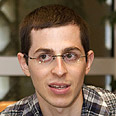 Gilad Shalit Photo: AFP