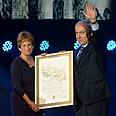 Prime Minister Netanyahu at Hadassah's Centennial Convention Photo: Ouria Tadmor
