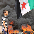 Post-bombing protest in Lebanon Photo: Reuters