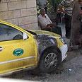 Palestinian taxi set ablaze Photo: Judea and Samaria District Police