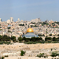 Panoramic view of Old City of Jerusalem Photo courtesy of Tamir Orbaum/ Tamir 360