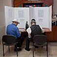 Who will haredim vote for? Photo: EPA
