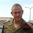 IDF Chief of Staff Benny Gantz Photo courtesy of the IDF Spokesperson's Unit