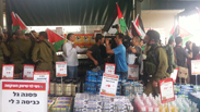Palestinians protesting against settlement products
