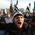Rebels protesting in Syria Photo: Reuters
