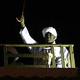Sudanese President Omar Hassan Al-Bashir Photo: AFP