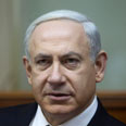 Netanyahu: Additional NIS 1150 Photo: Reuters