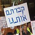 The rally in Tel Aviv Photo: Moti Kimchi