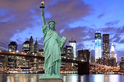 Ynet for Beautiful places to visit in new york state