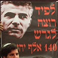 'Lapid wants to expel 140,000 Jew.' Photo: Motti Kimchi