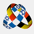 Israel and Germany. Sharing cultural and economic ties Photo: Shutterstock