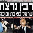 Front page of Yedioth Ahronoth day after Rabin assassination Photo: Yedioth Ahronoth archive