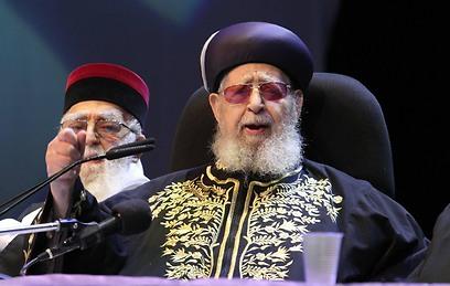 הרב עובדיה יוסף ב-2013 (צילום: גיל יוחנן)