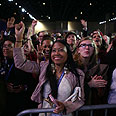 Obama supporters rejoice in Chicago Photo: AFP