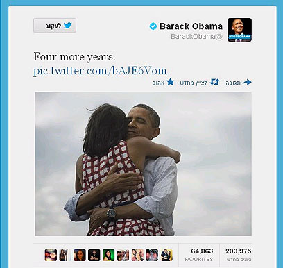 Photo posted in Obama&#39;s Twitter account
