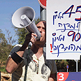Channel 10 workers protest Photo: Ohad Zwigenberg