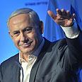 Prime Minister Benjamin Netanyahu Photo: Avi Roccah (Ynet)