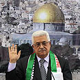 Abbas giving speech in memory of Arafat Photo: AFP