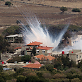 IDF fires at Syria in response to mortar hit Photo: AP