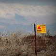 Israel-Syria border fence Photo: Hagai Aharon