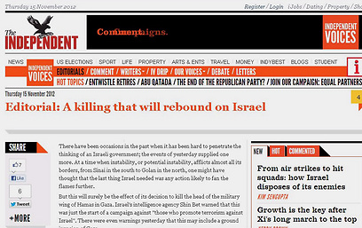 """ה""""אינדיפנדנט"""". """"ריבאונד"""" שיחזור לישראל"""