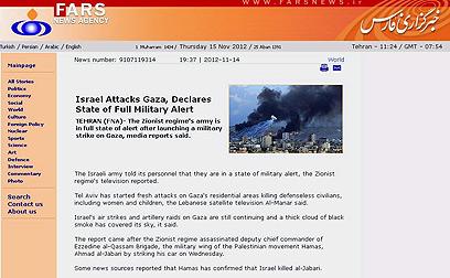 """השתיקה בעולם מדרבנת את ישראל להמשיך בפשעיה. """"פארס"""" האיראני"""