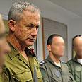 IDF chief Photo: IDF Spokesperson's Unit